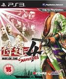 Way Of The Samurai 4 for PS3 to rent