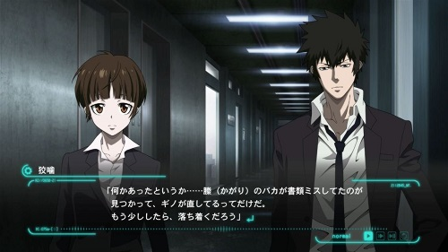 Psycho Pass Mandatory Happiness  for PS4 to Rent