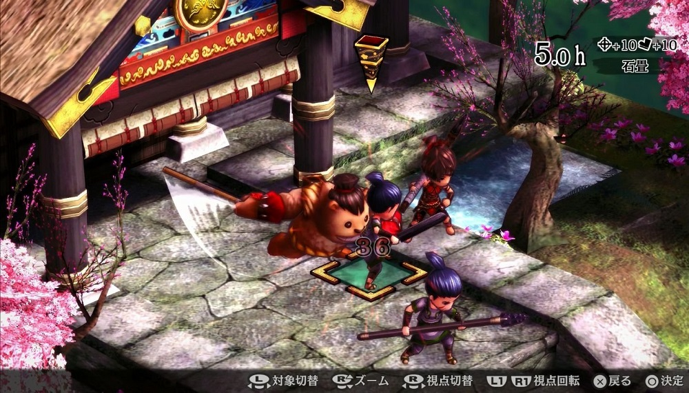 God Wars Future Past for PS4 to Rent