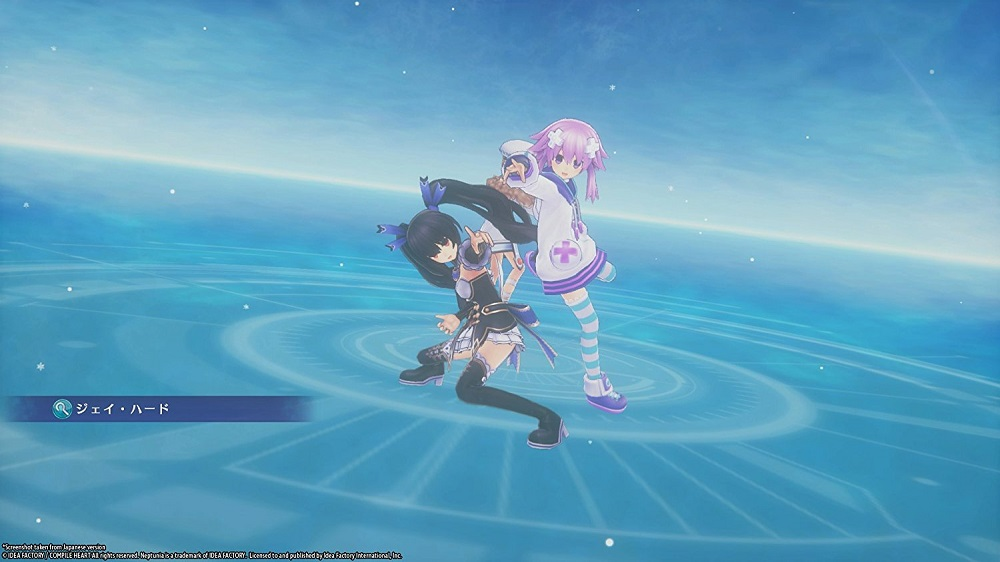 Megadimension Neptunia VIIR for PS4 to Rent